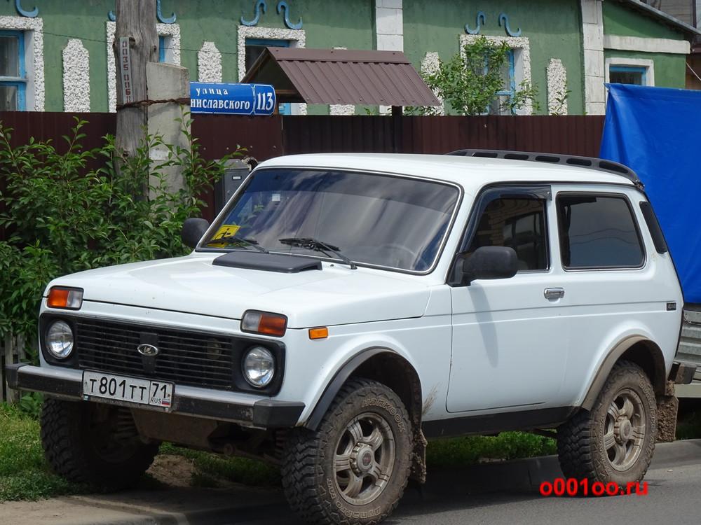 т801тт71