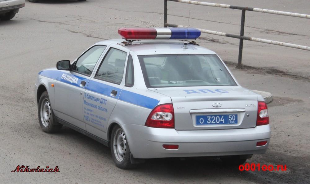 о320450