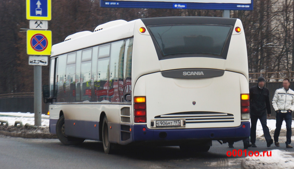 е906мт197