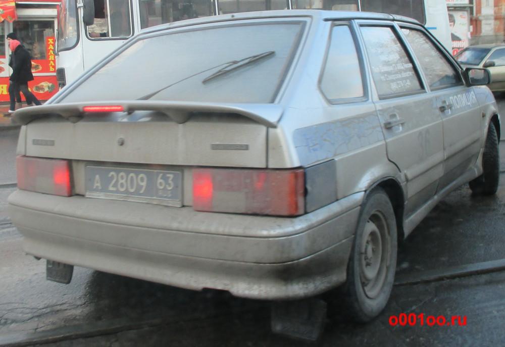 а280963