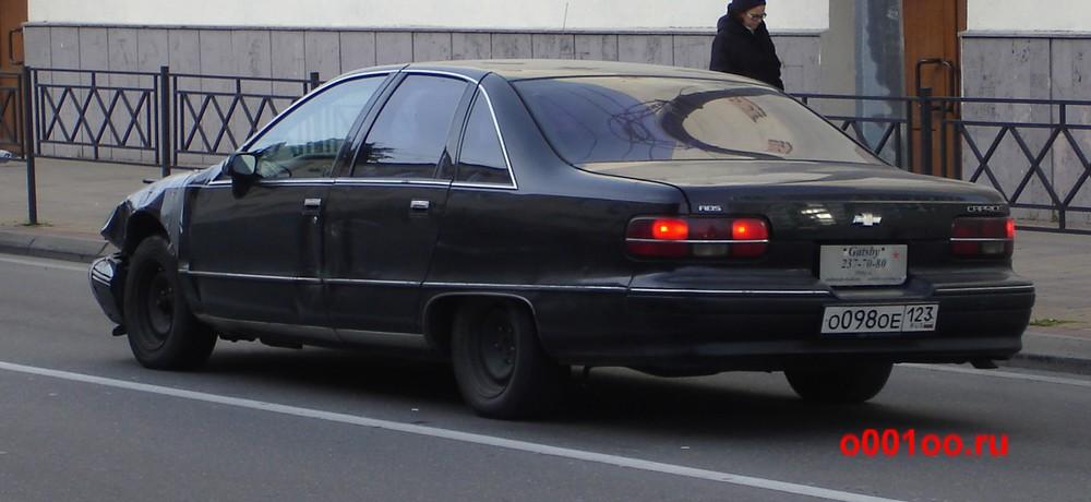 о098ое123