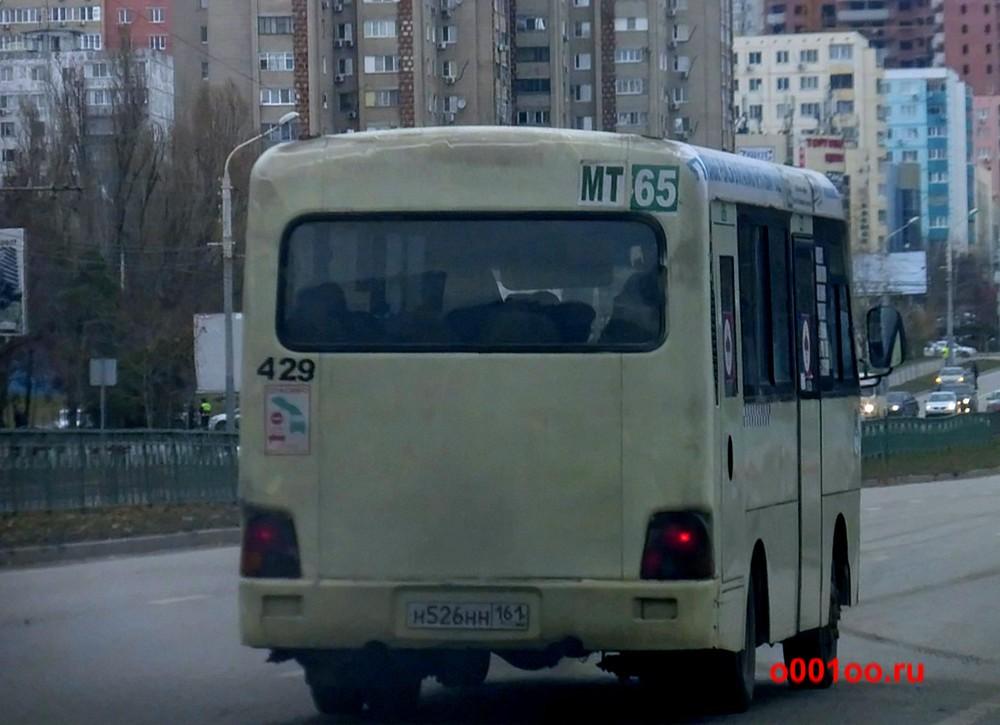 н526нн161