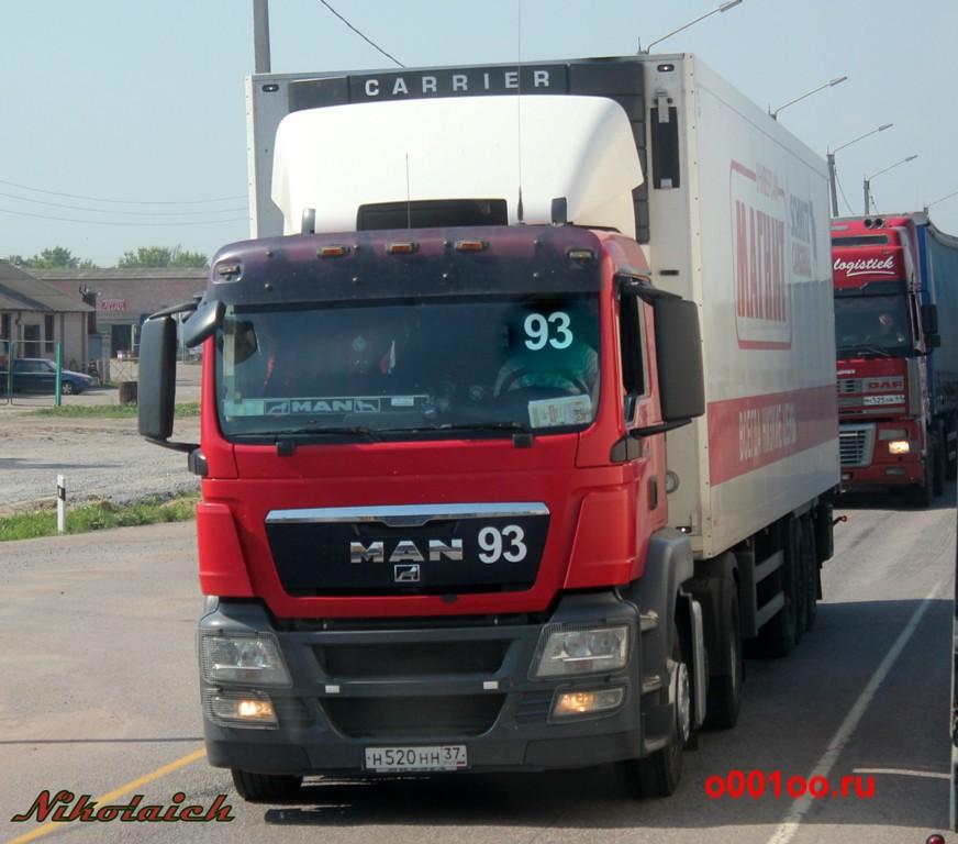 н520нн37