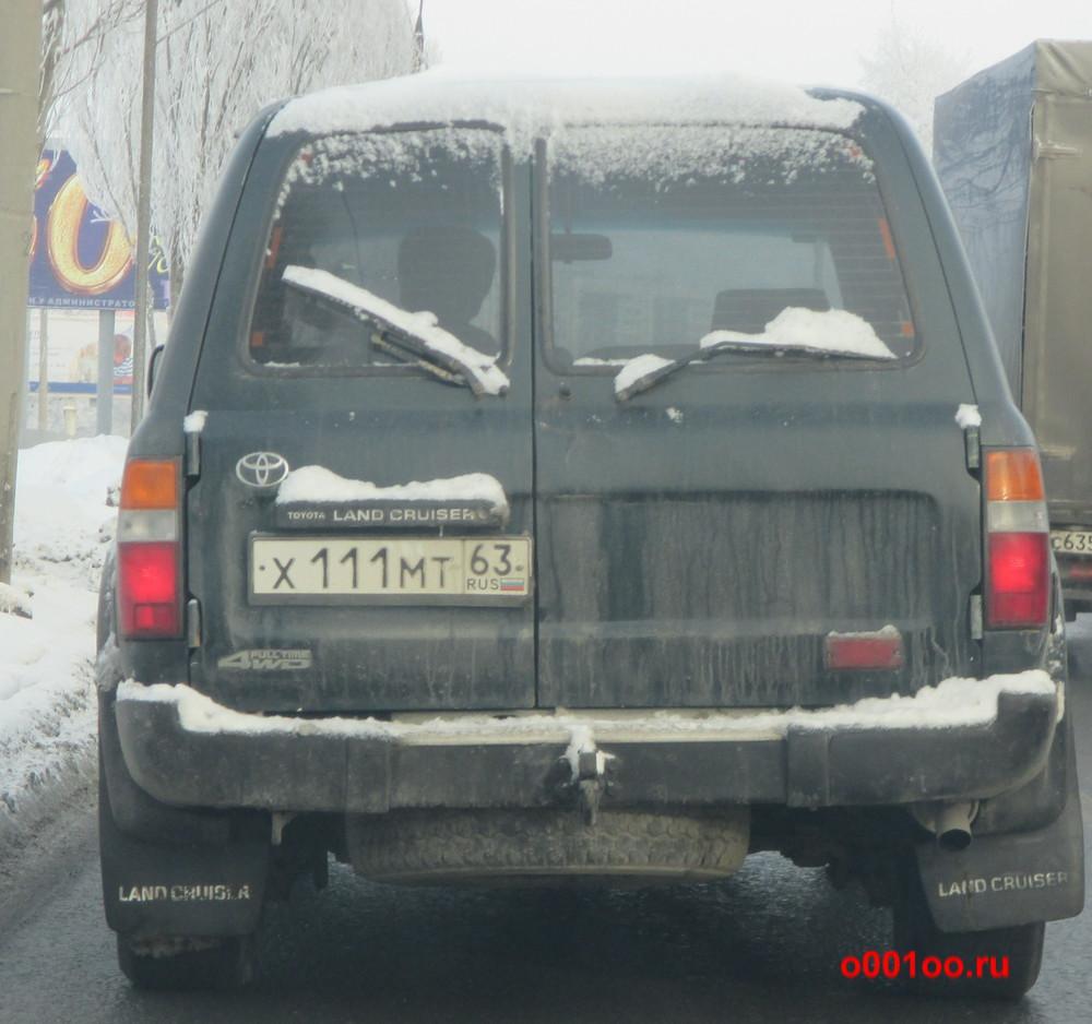 х111мт63