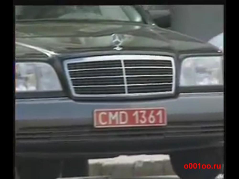 CMD1361
