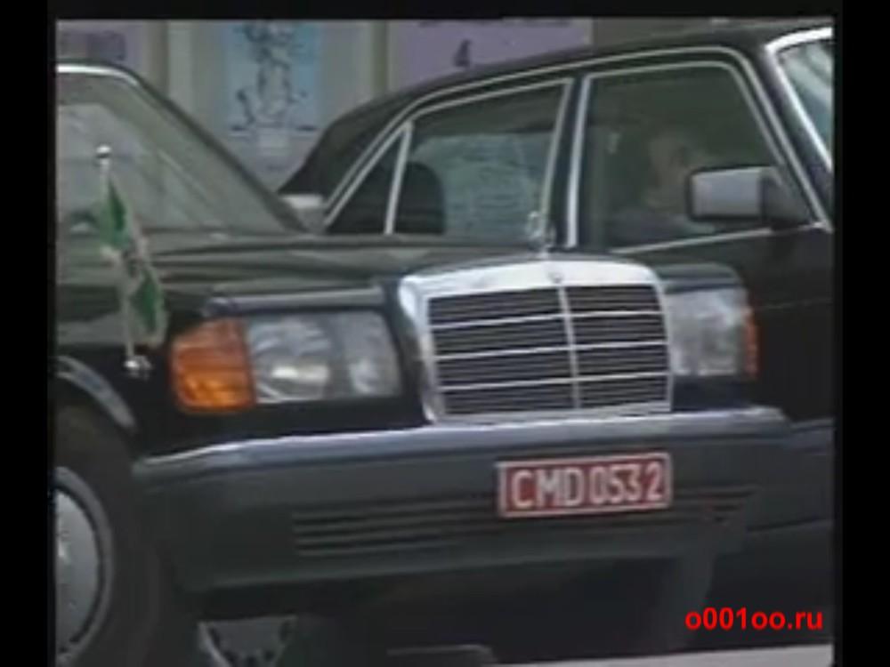 CMD0532