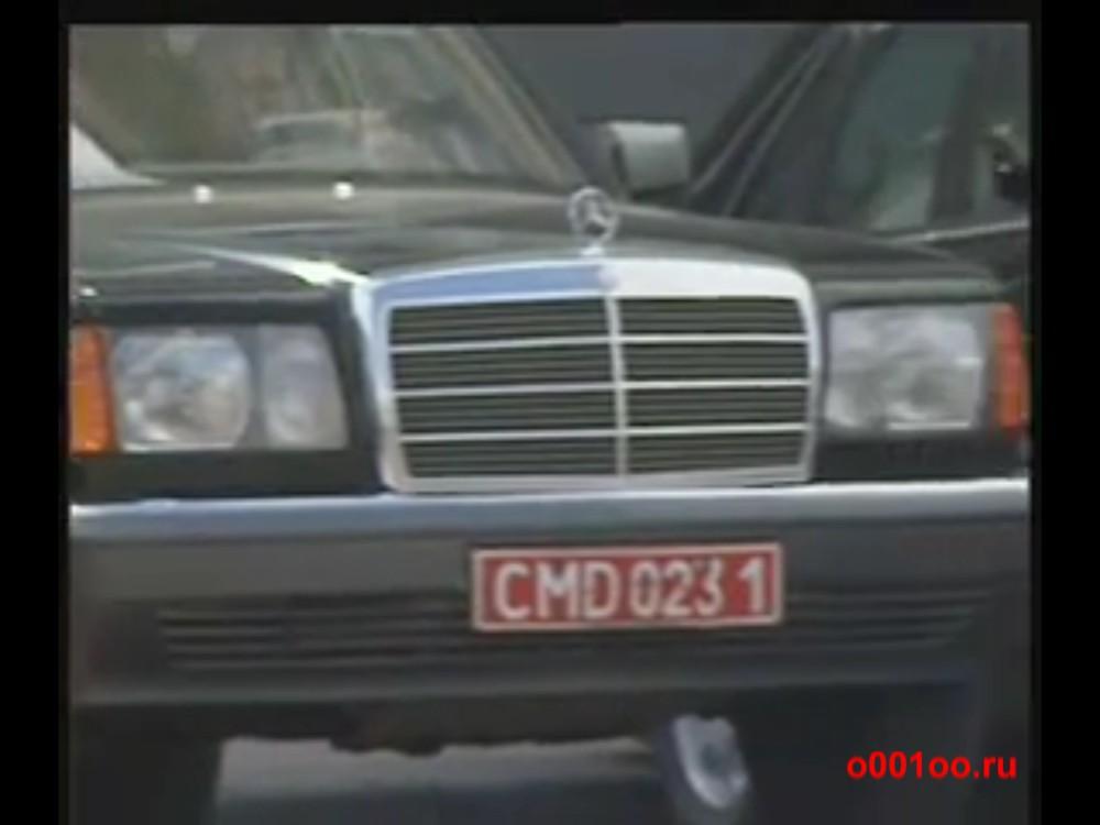 CMD0231