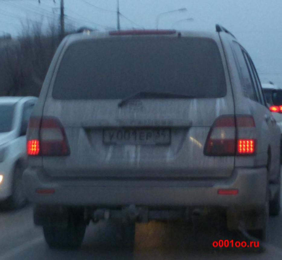 У001ер34