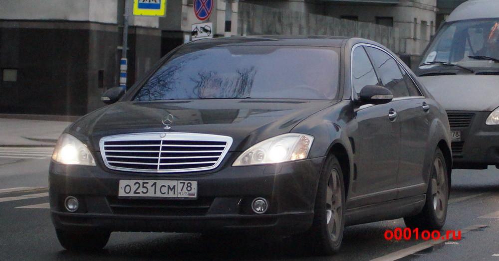 о251см78