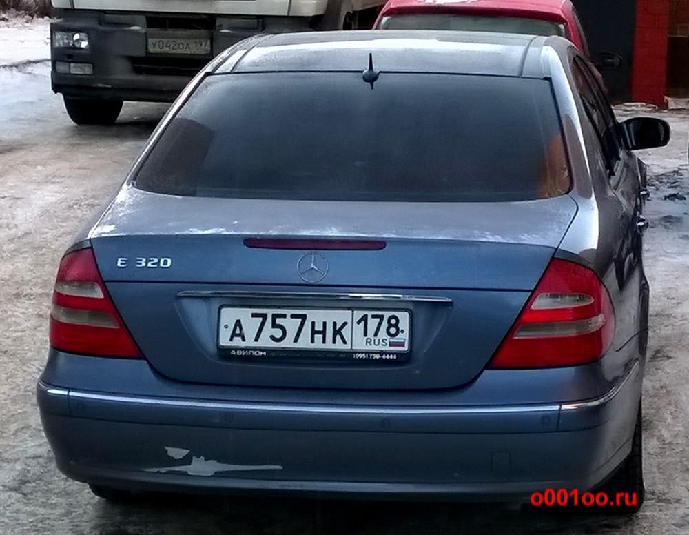 а757нк178