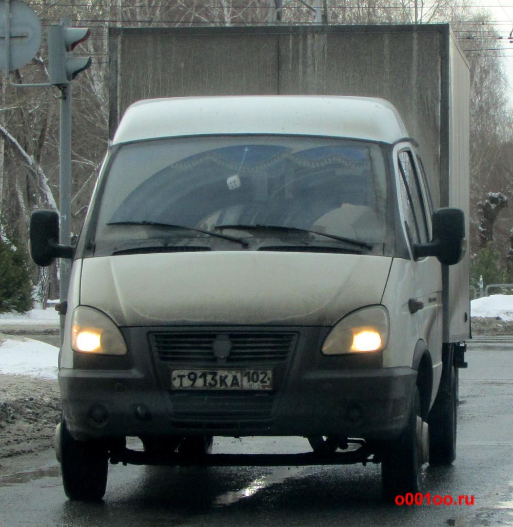 т913ка102