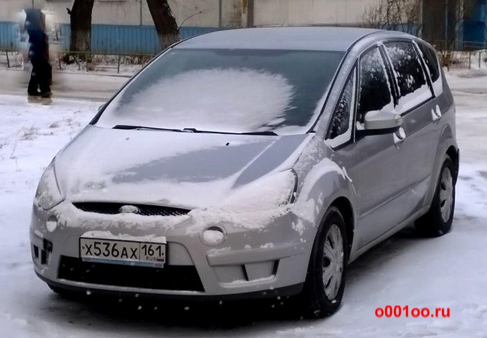 х536ах161