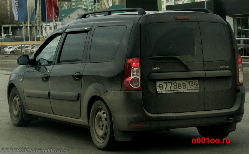 в778вв134