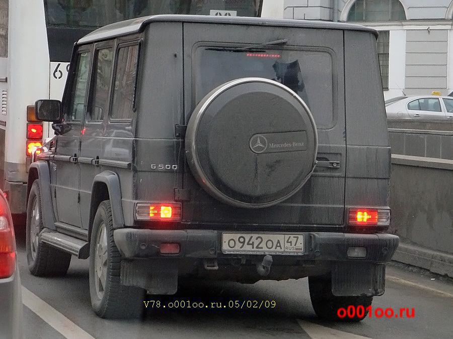 о942оа47