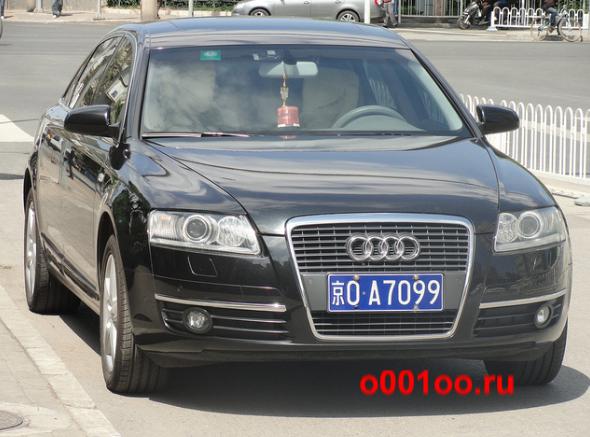 china_0-A7099