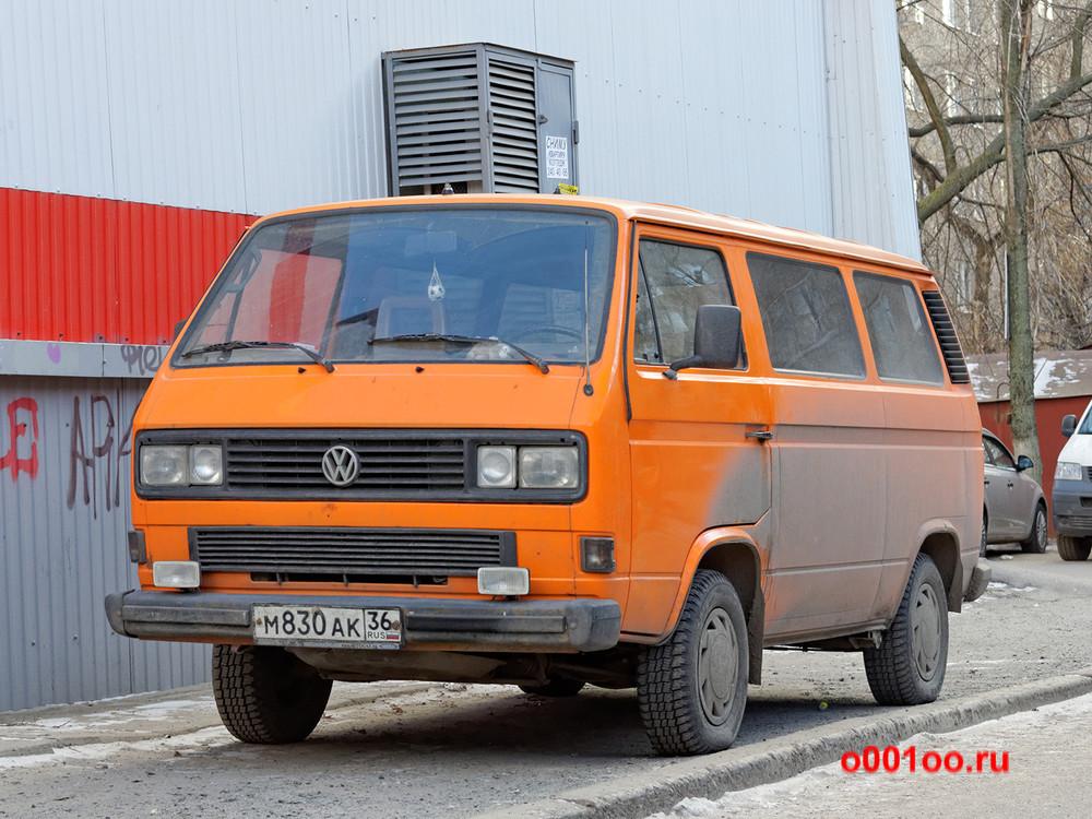 м830ак36