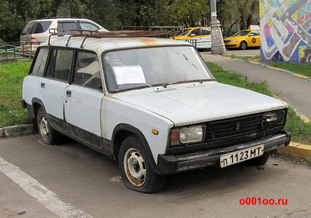 п1123МТ