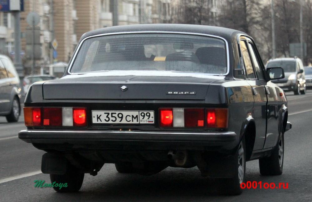 к359см99