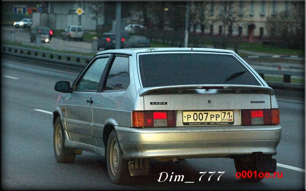 р007рр71