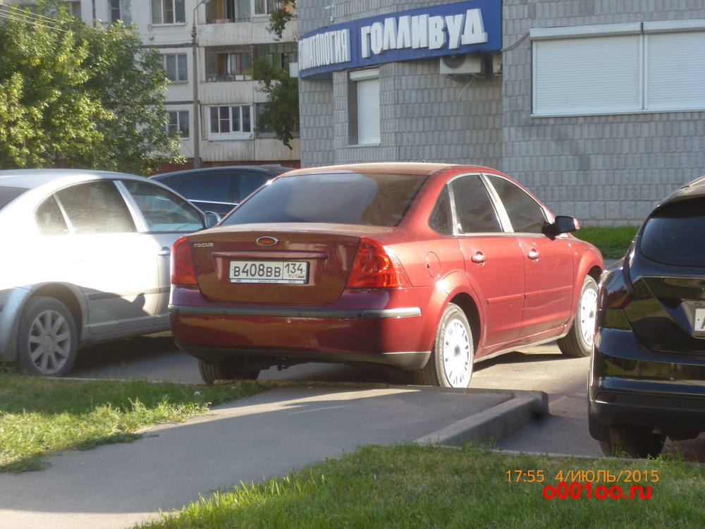 В408ВВ134