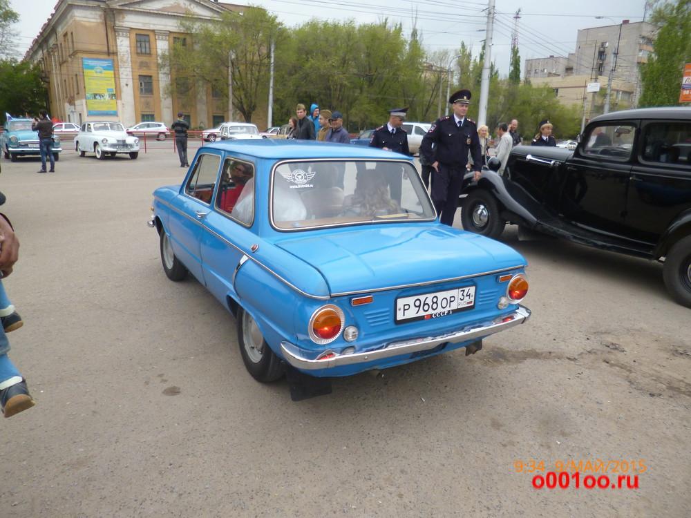 Р968ОР34