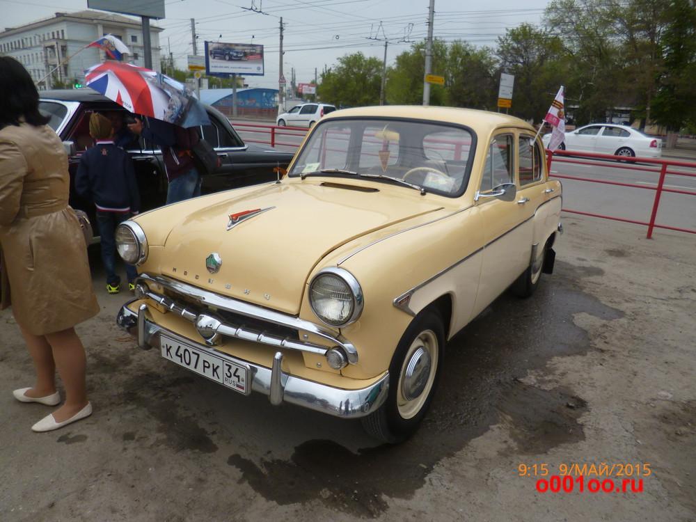 К407РК34