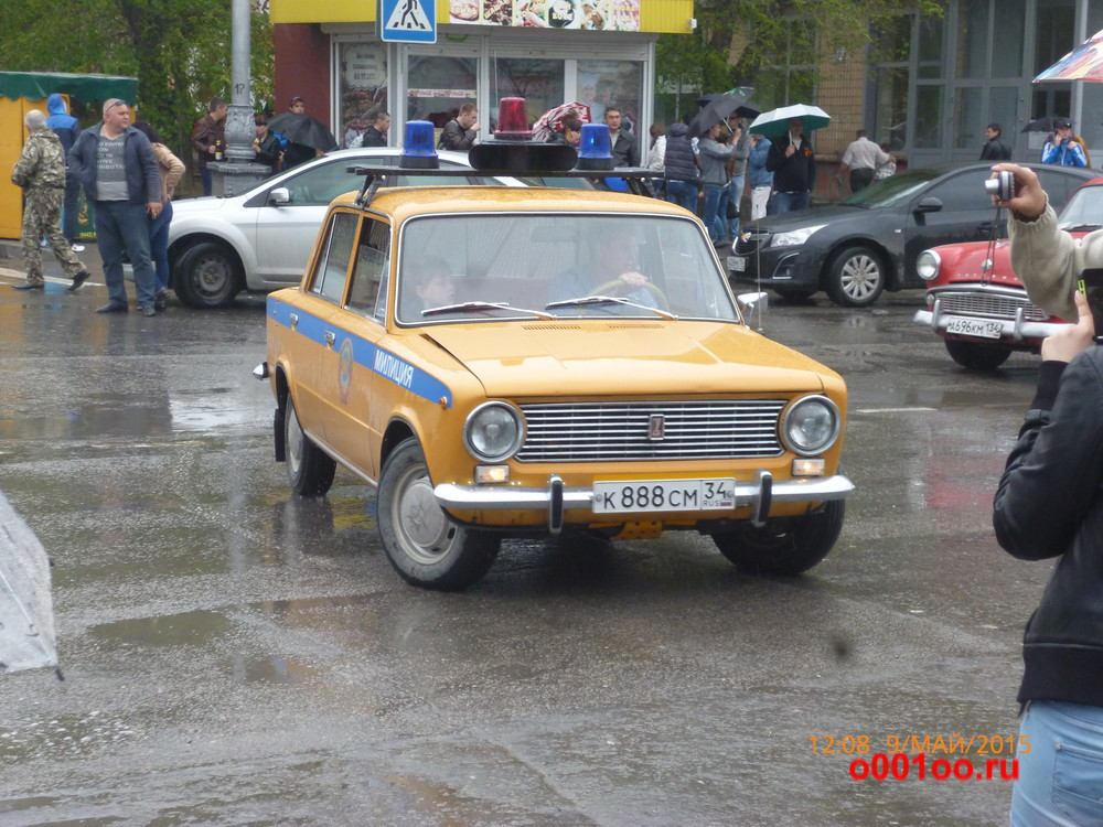 К888СМ34