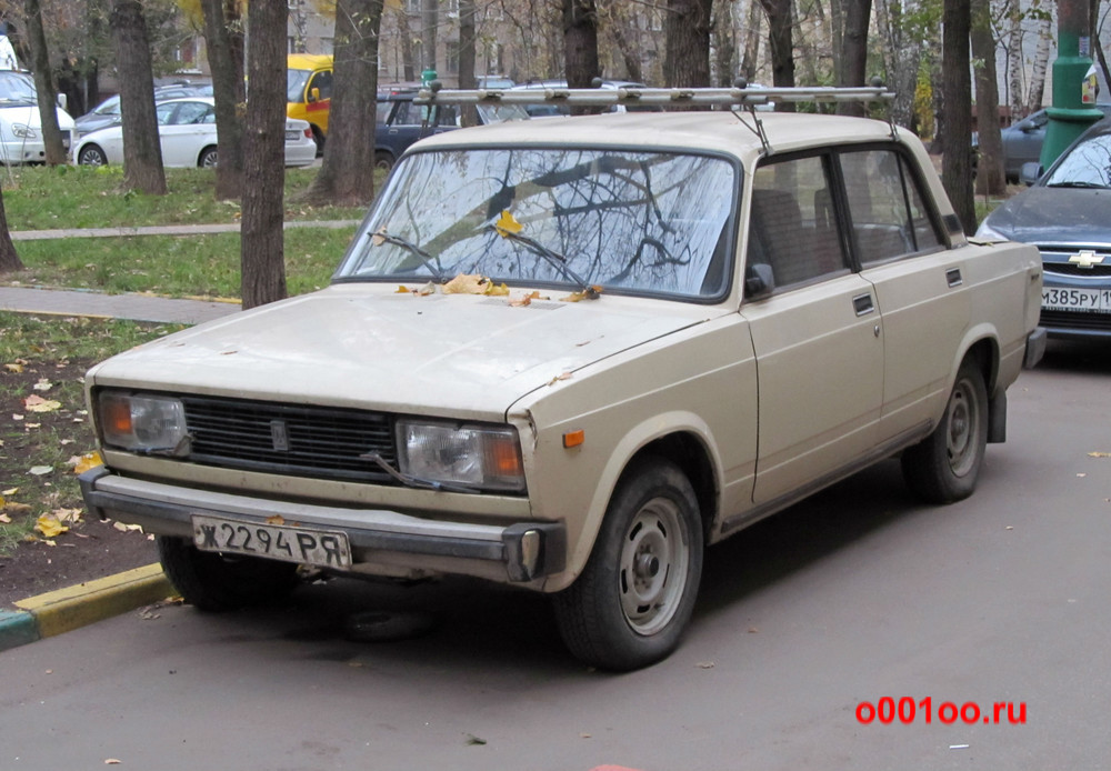 ж2294РЯ