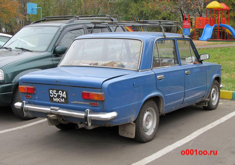55-94мкм