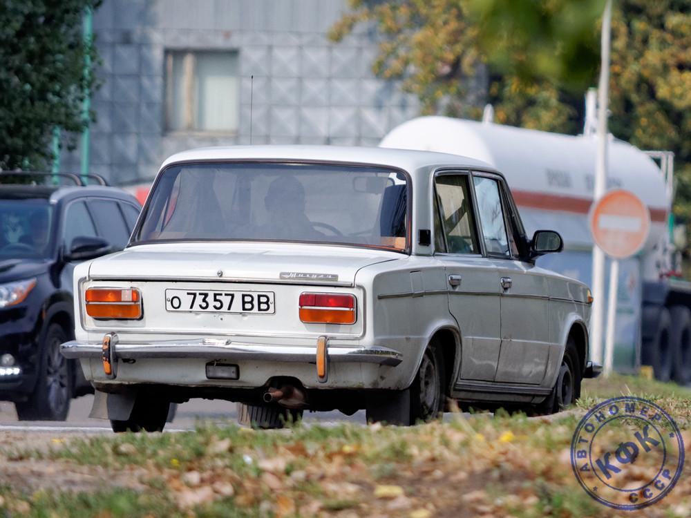о7357ВВ