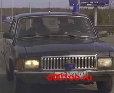 К070кк77