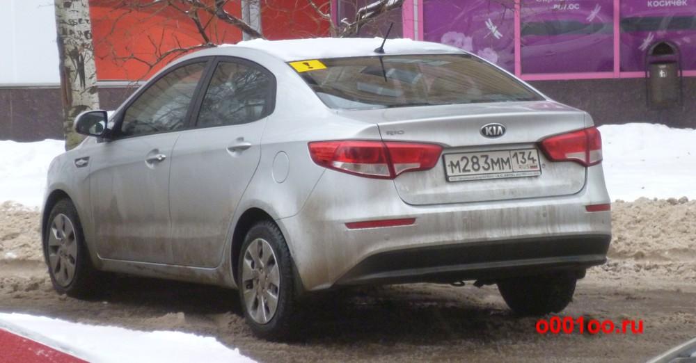 М283ММ134