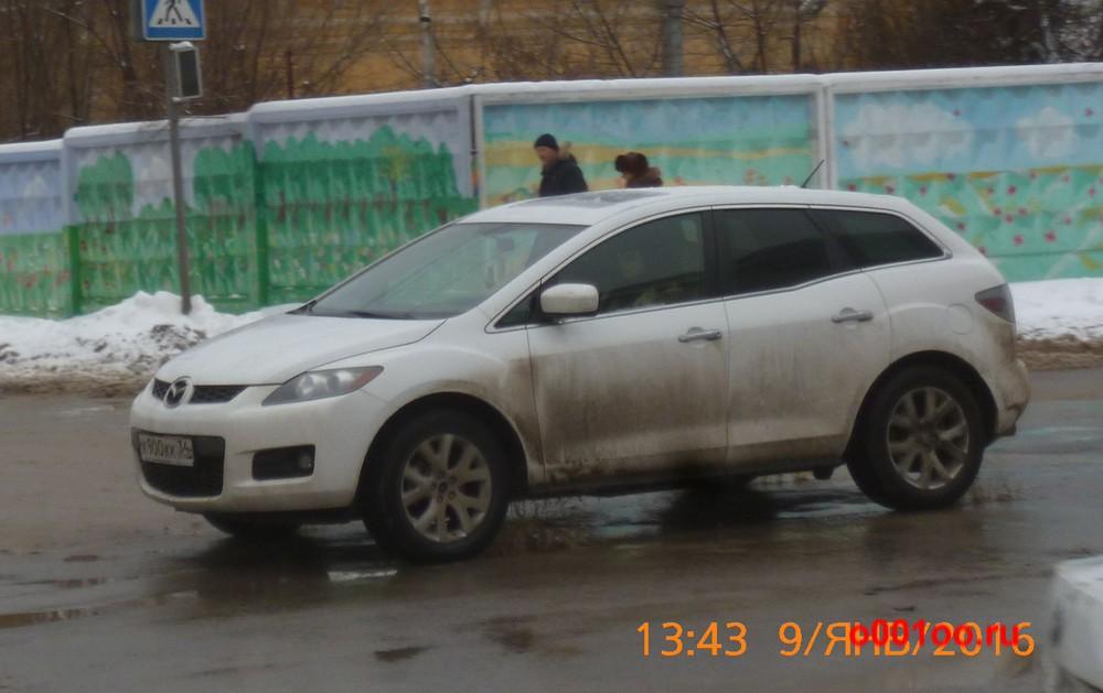 К900КК34