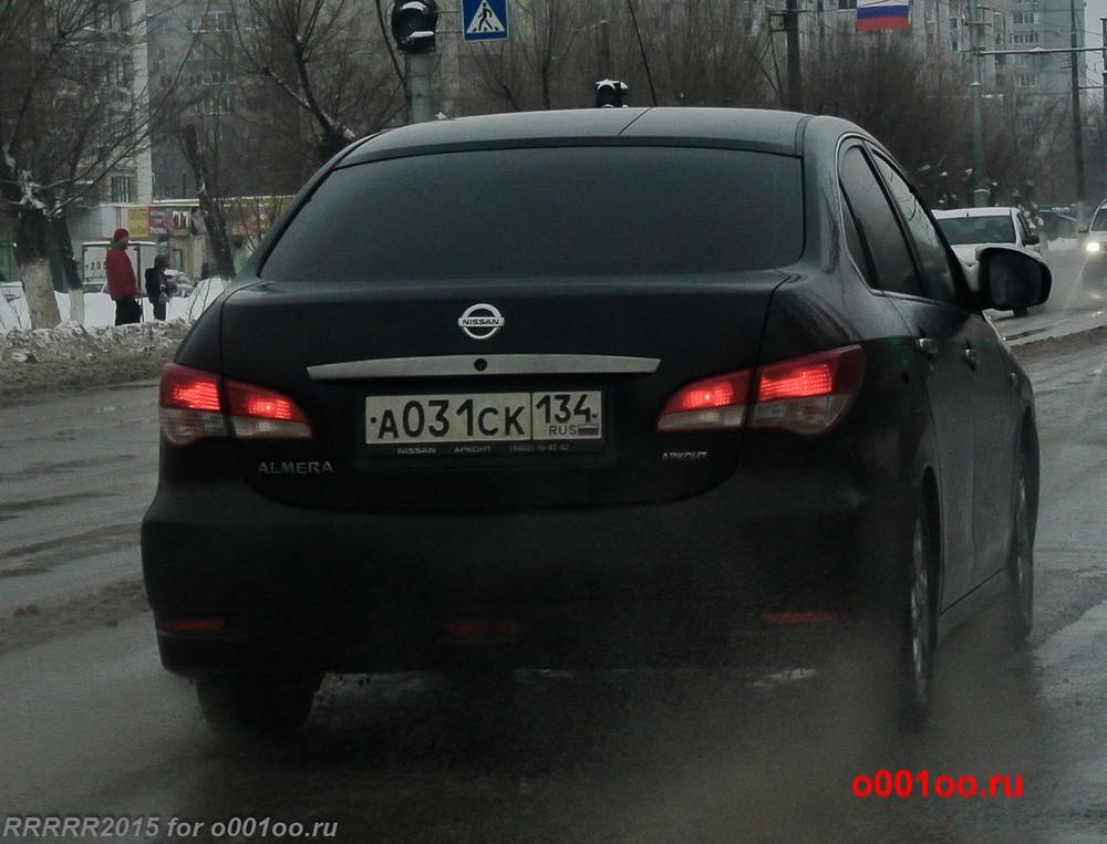 а031ск134