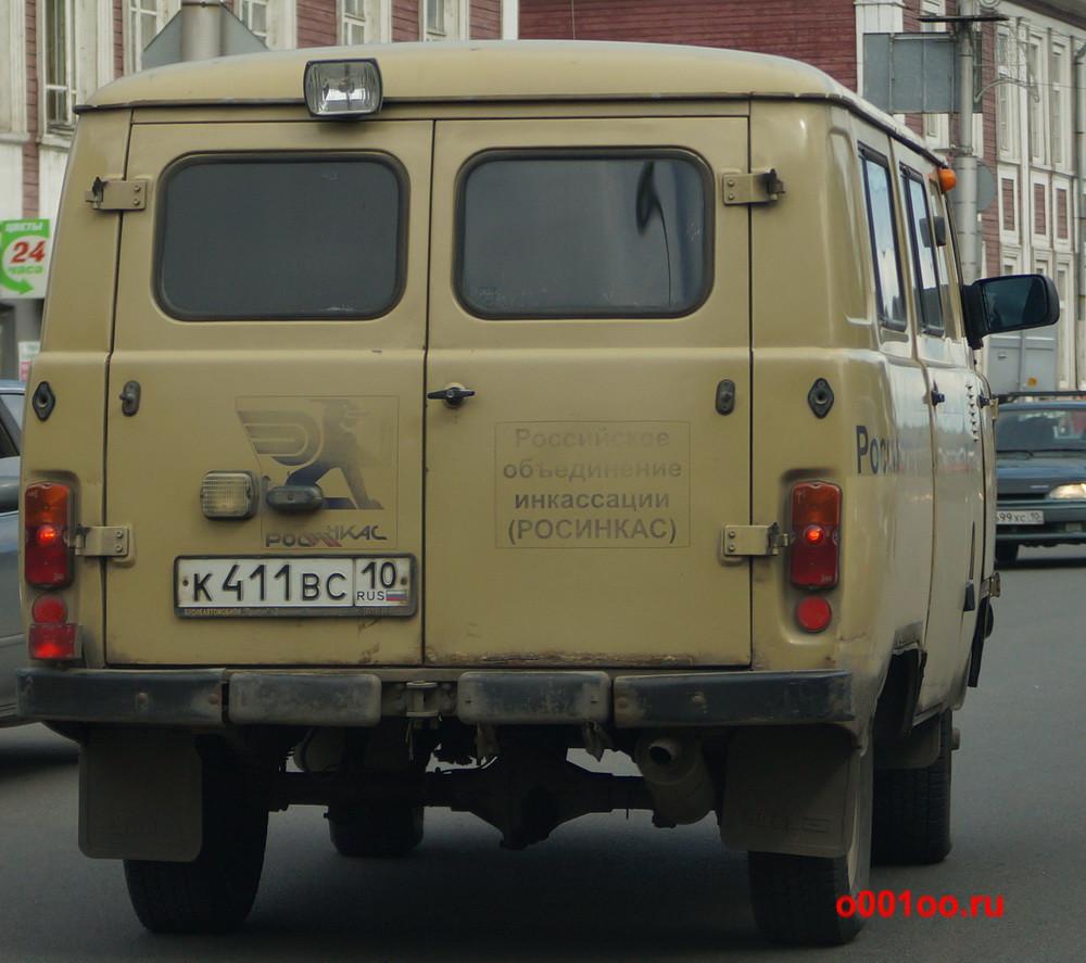 к411вс10