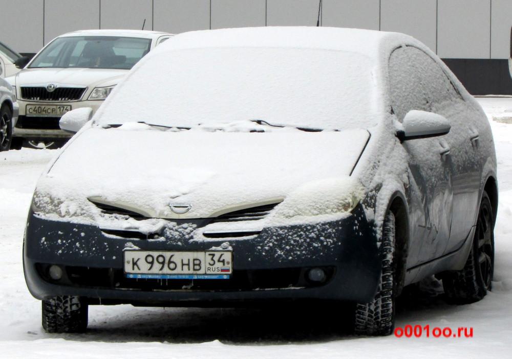 к996нв34