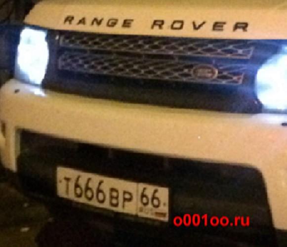 т666вр66