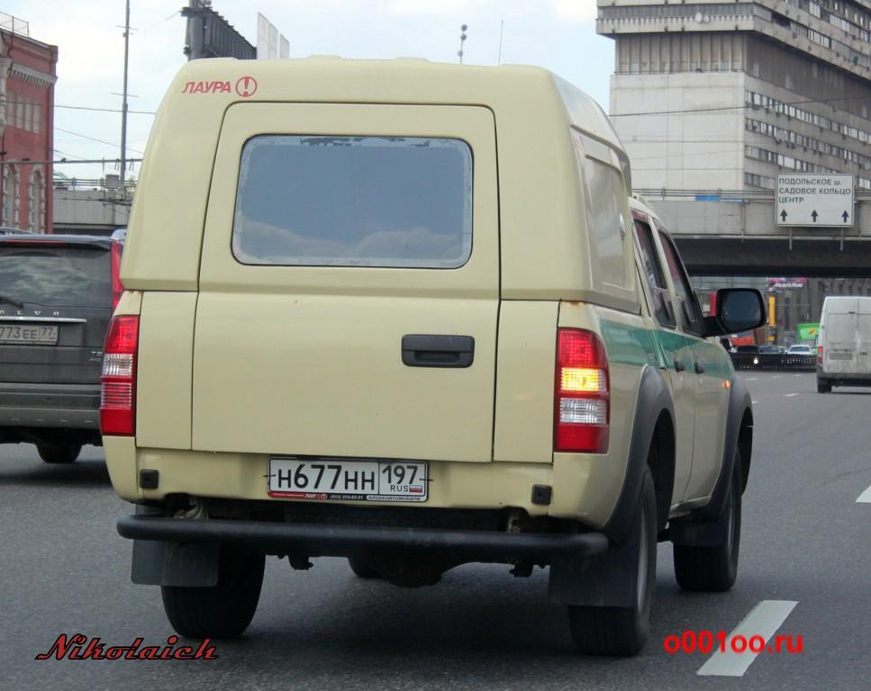 н677нн197