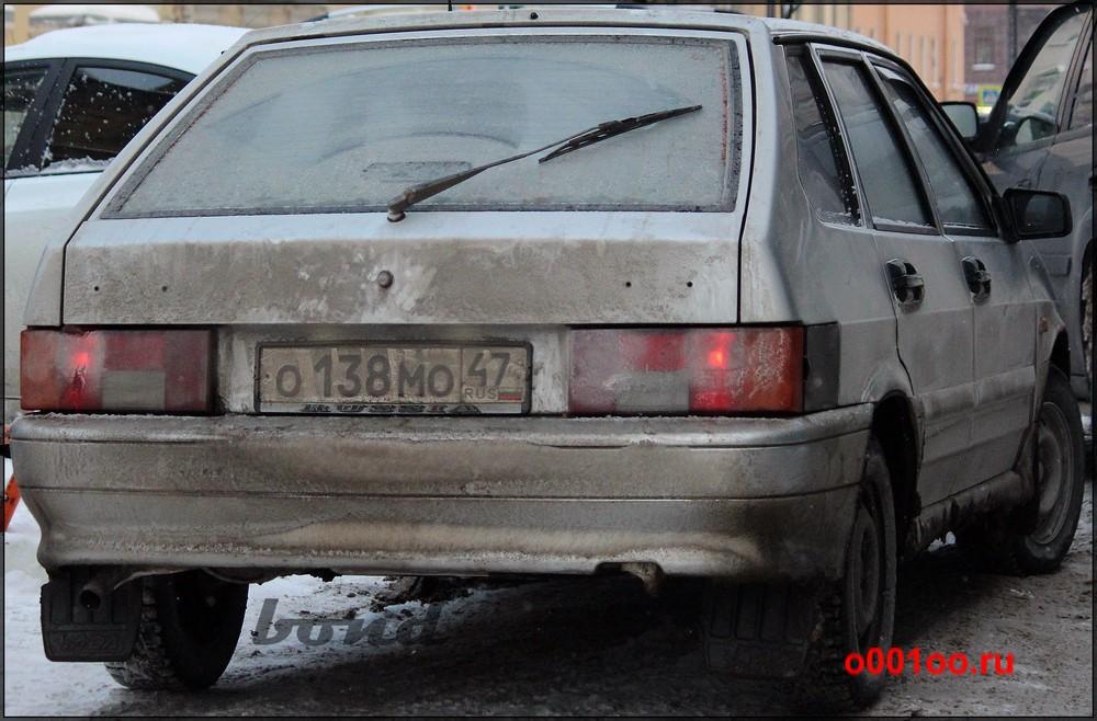 о138мо47