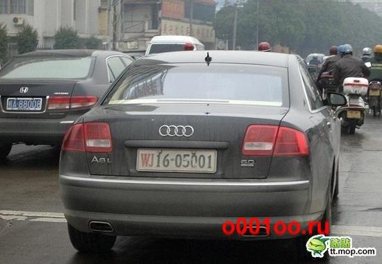 china_WJ1605001