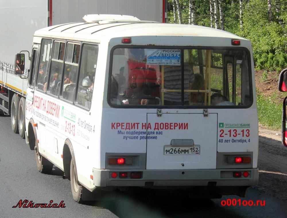 м266мм152