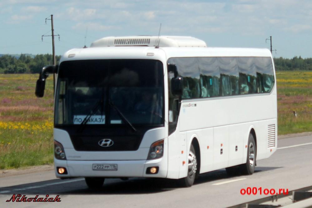 р222рр116