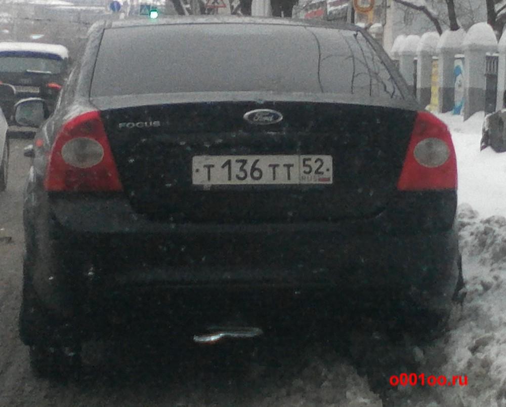 т136тт52