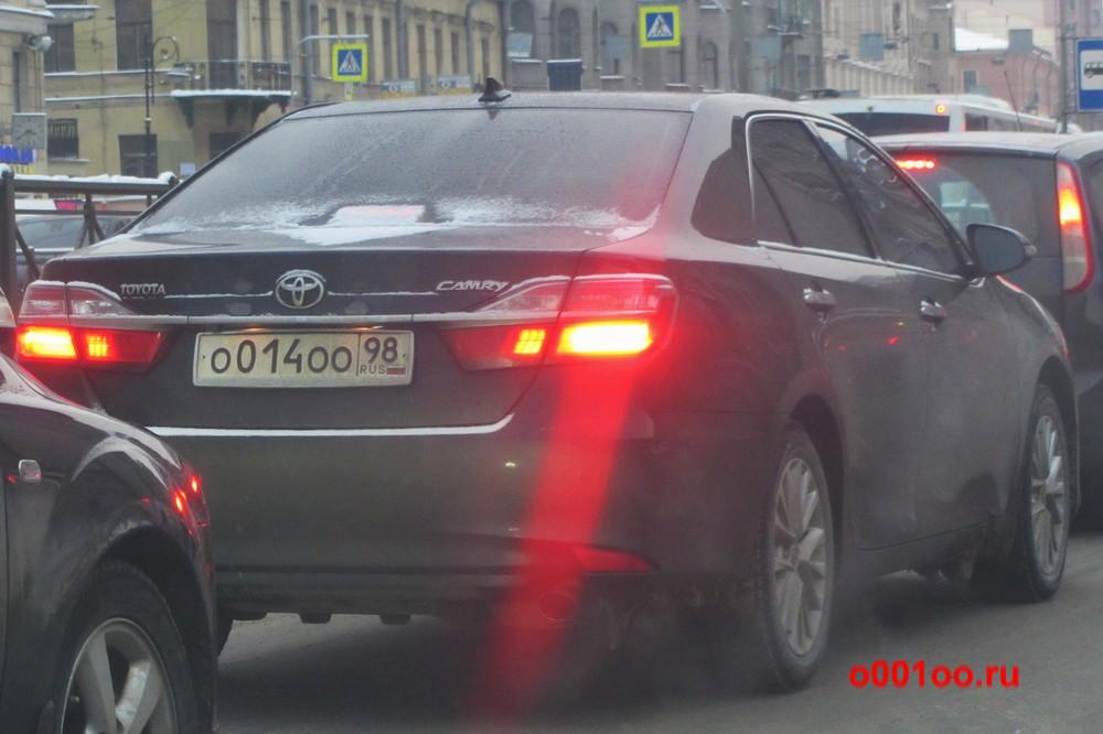 о014оо98