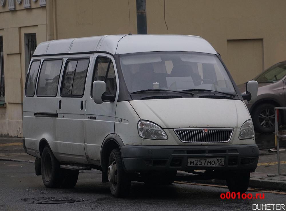 м257мо90