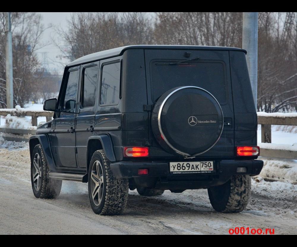 О гелендвагенах (Mercedes-Benz G-klasse), мелькавших в видео Выпускники академии ФСБ на Геликах