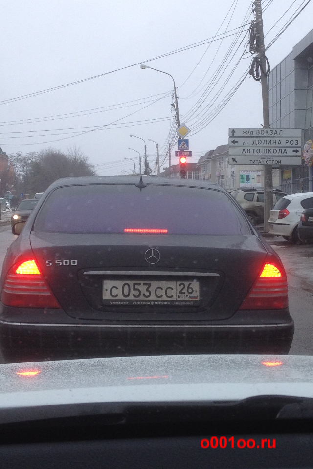 с053сс26