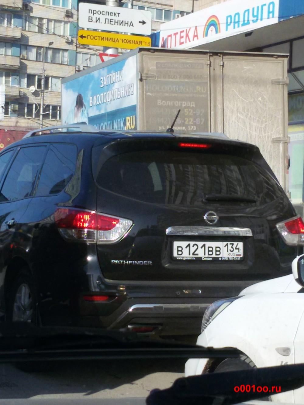 В121вв134