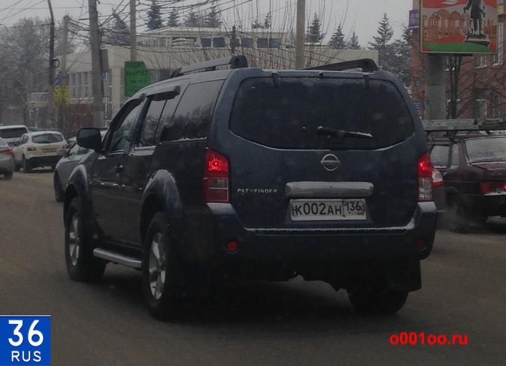 К002ан136
