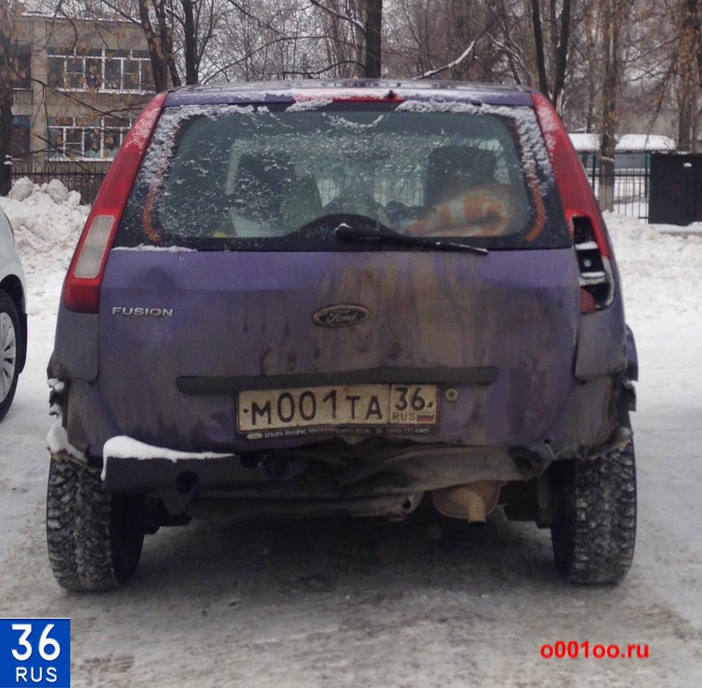 М001та36